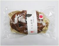 京・北尾の黒豆パン